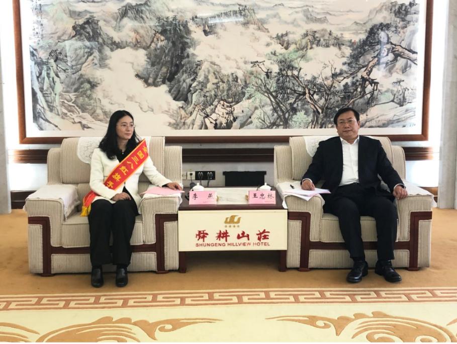 全国三八红旗手李燕:希望把事情做到极致的当代企业家