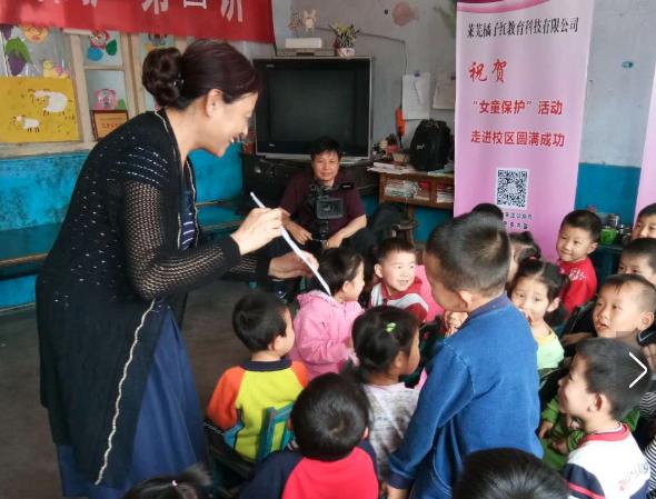 http://zhuanti.e23.cn/uploadfile/2019/0304/20190304114659212.png