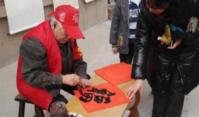 """西市场街道51号院老党员先锋队 情暖社区的""""夕阳红"""""""