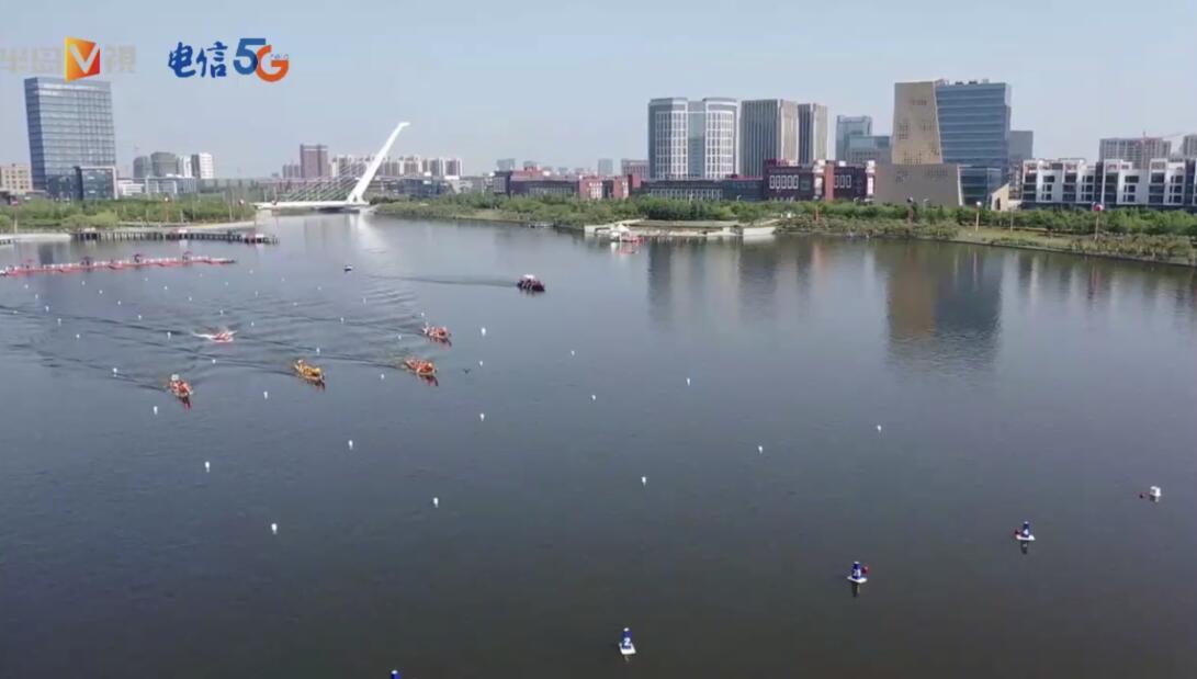 山东电信圆满完成青岛第四届龙舟赛5G高清直播